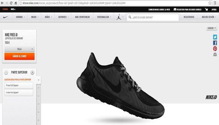 diseñar zapatillas nike