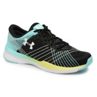 Under Armour Threadborne Push TR