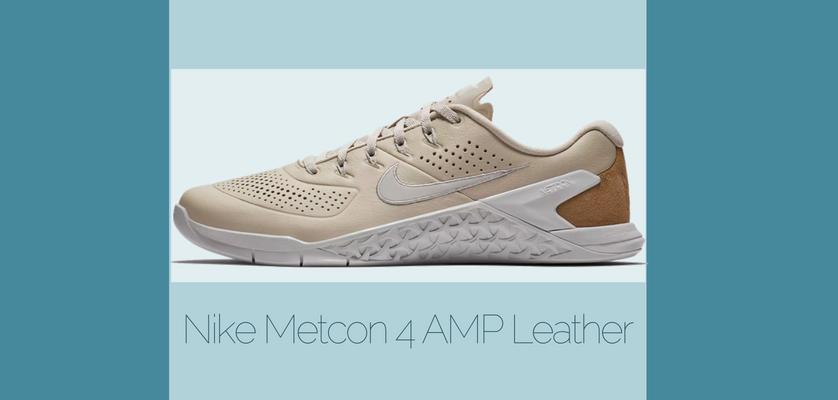 Las 10 mejores zapatillas de cross-training de Nike, Metcon 4 AMP Leather