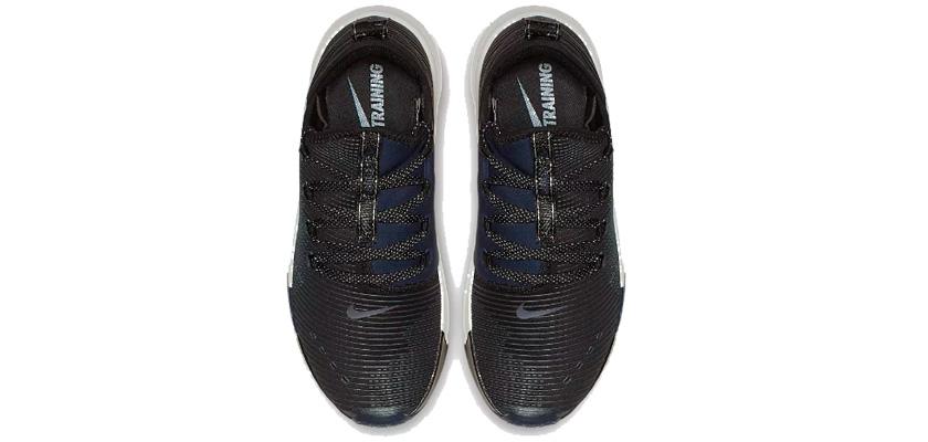 Nike Air Zoom Elevate Metallic, upper