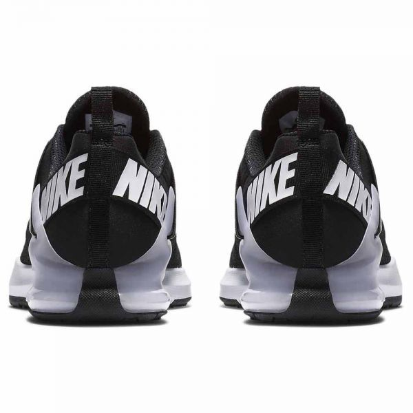 Nike Domination TR 2