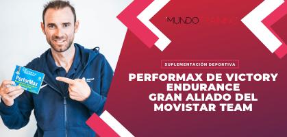 ¿Serán los magníficos resultados del Movistar atribuibles al consumo del PerforMAX de Victory Endurance?