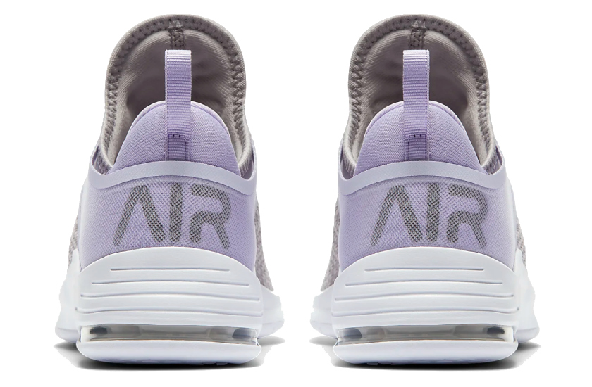 Nike Air Max Bella TR 2 mediasuela