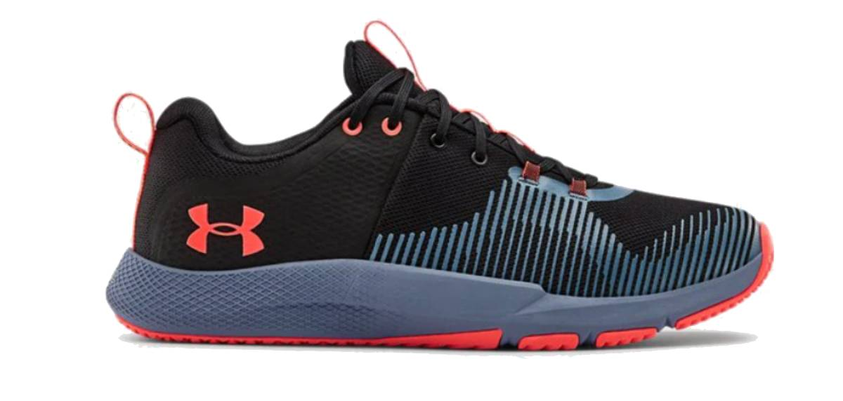 Under Armour Charged Engage, características principales