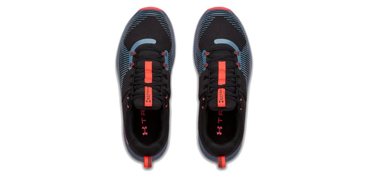 Under Armour Charged Engage, upper